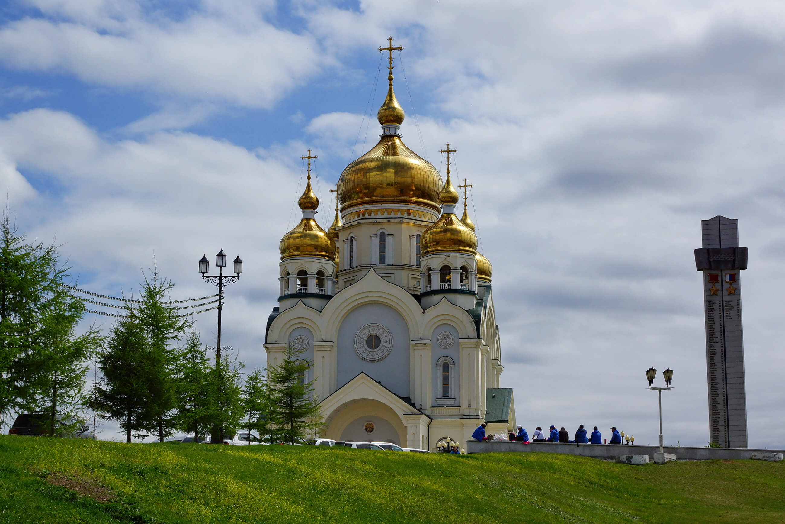 https://bubo.sk/uploads/galleries/16268/rusko_chabarovsk_cathedral-885670.jpg