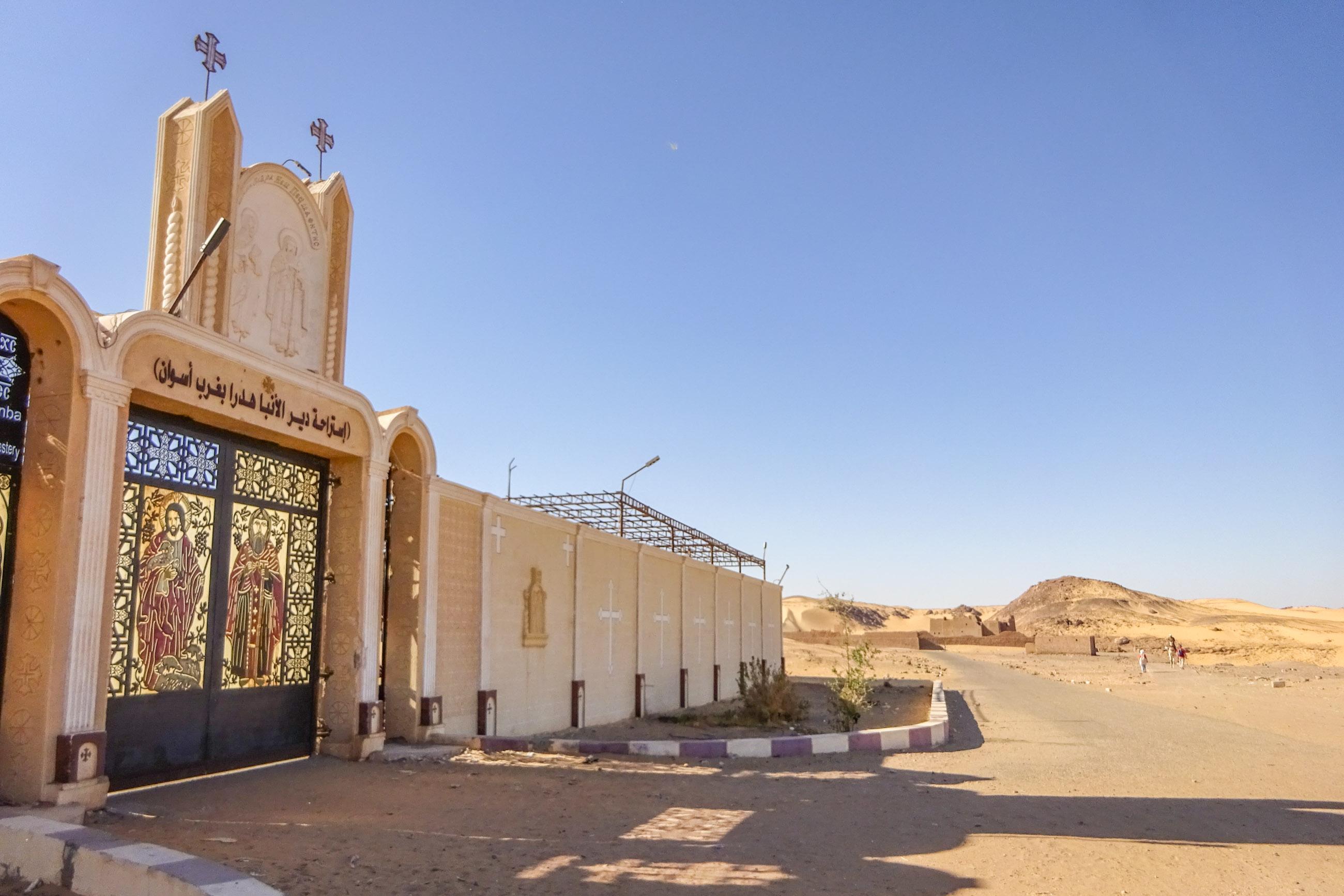 https://bubo.sk/uploads/galleries/17820/miroslavadlha_egypt_aswan-46-.jpg