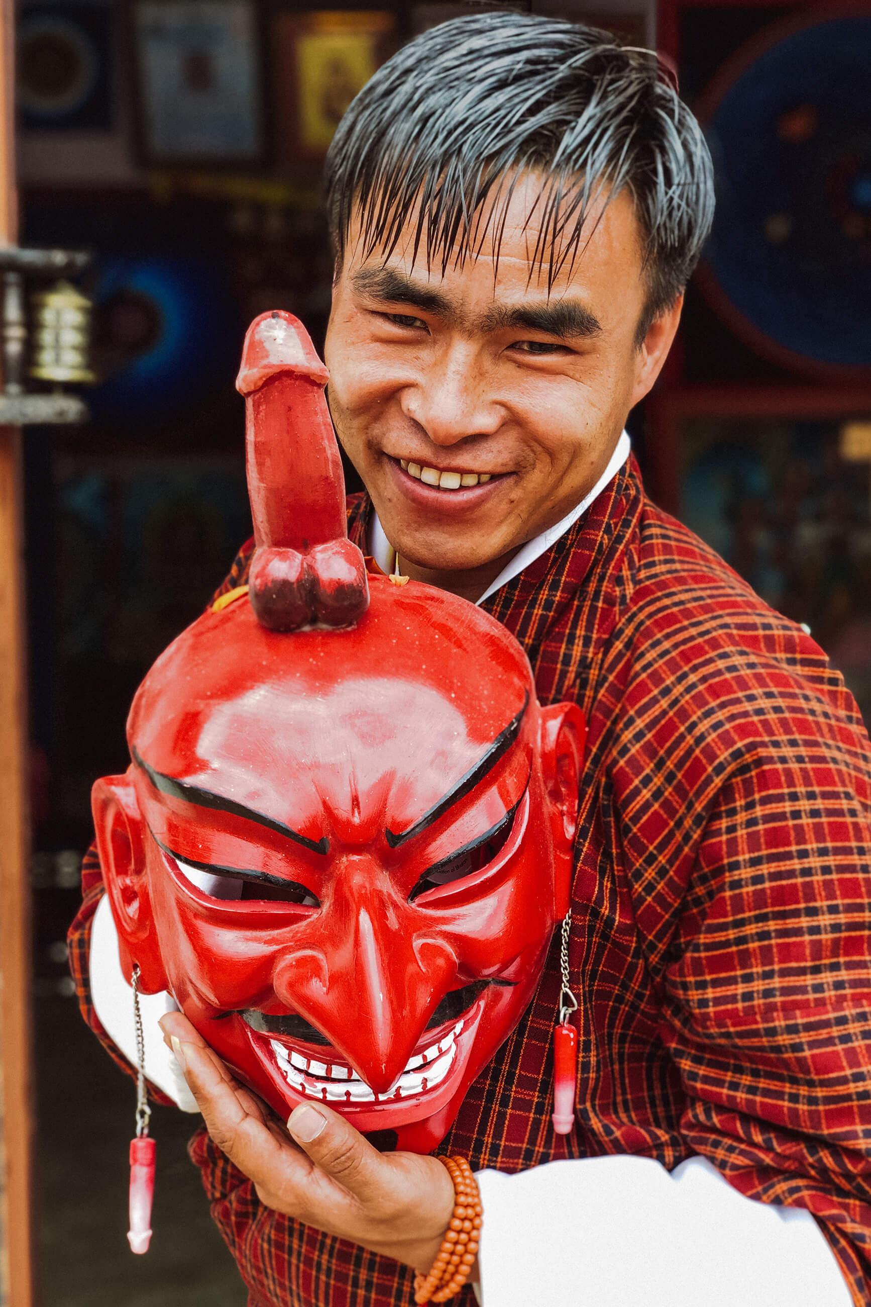 https://bubo.sk/uploads/galleries/4914/roberttaraba_bhutan_local3-6.jpg