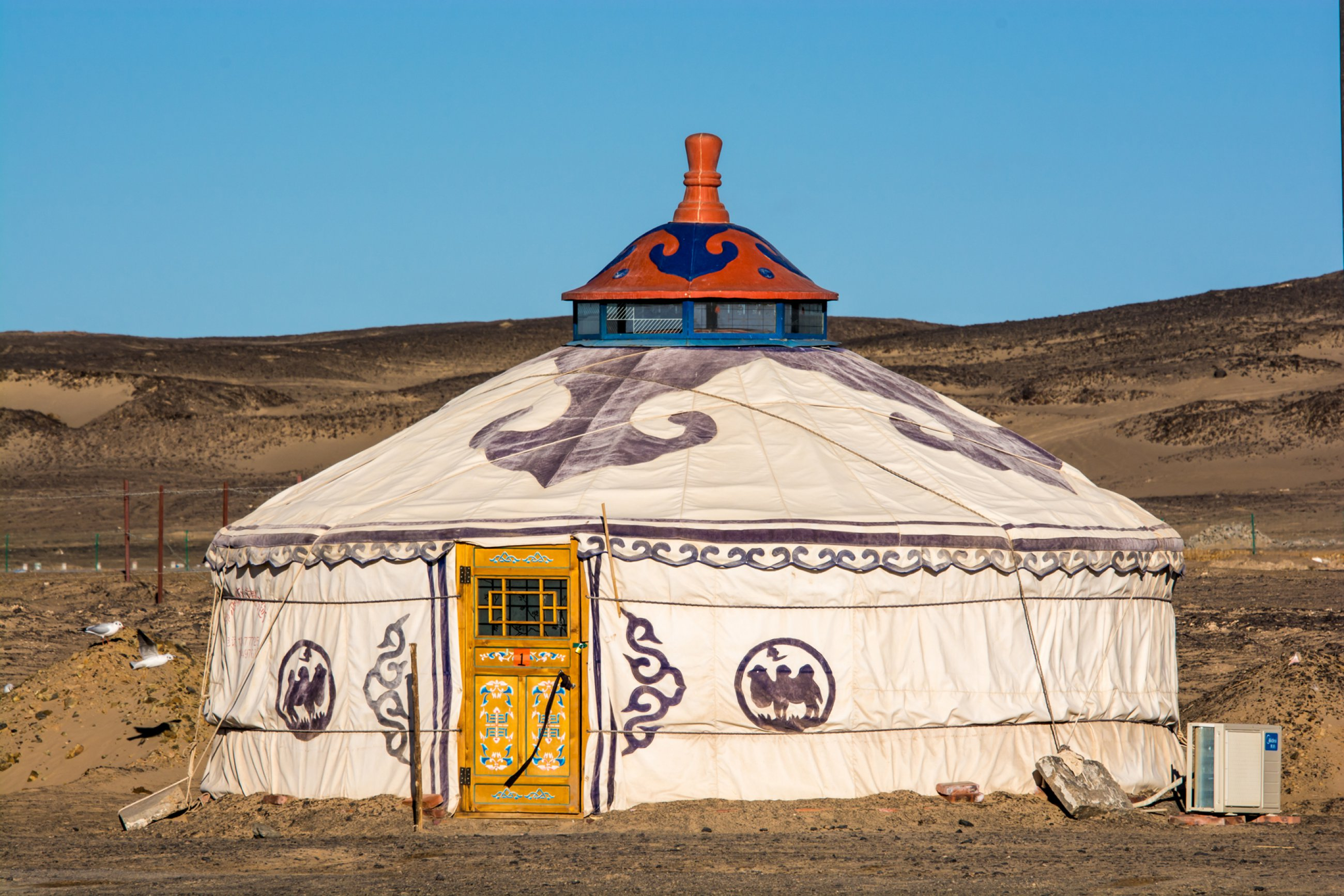 https://bubo.sk/uploads/galleries/4924/084-85-stravime-noc-v-tradicnej-mongolskej-jurte..jpg