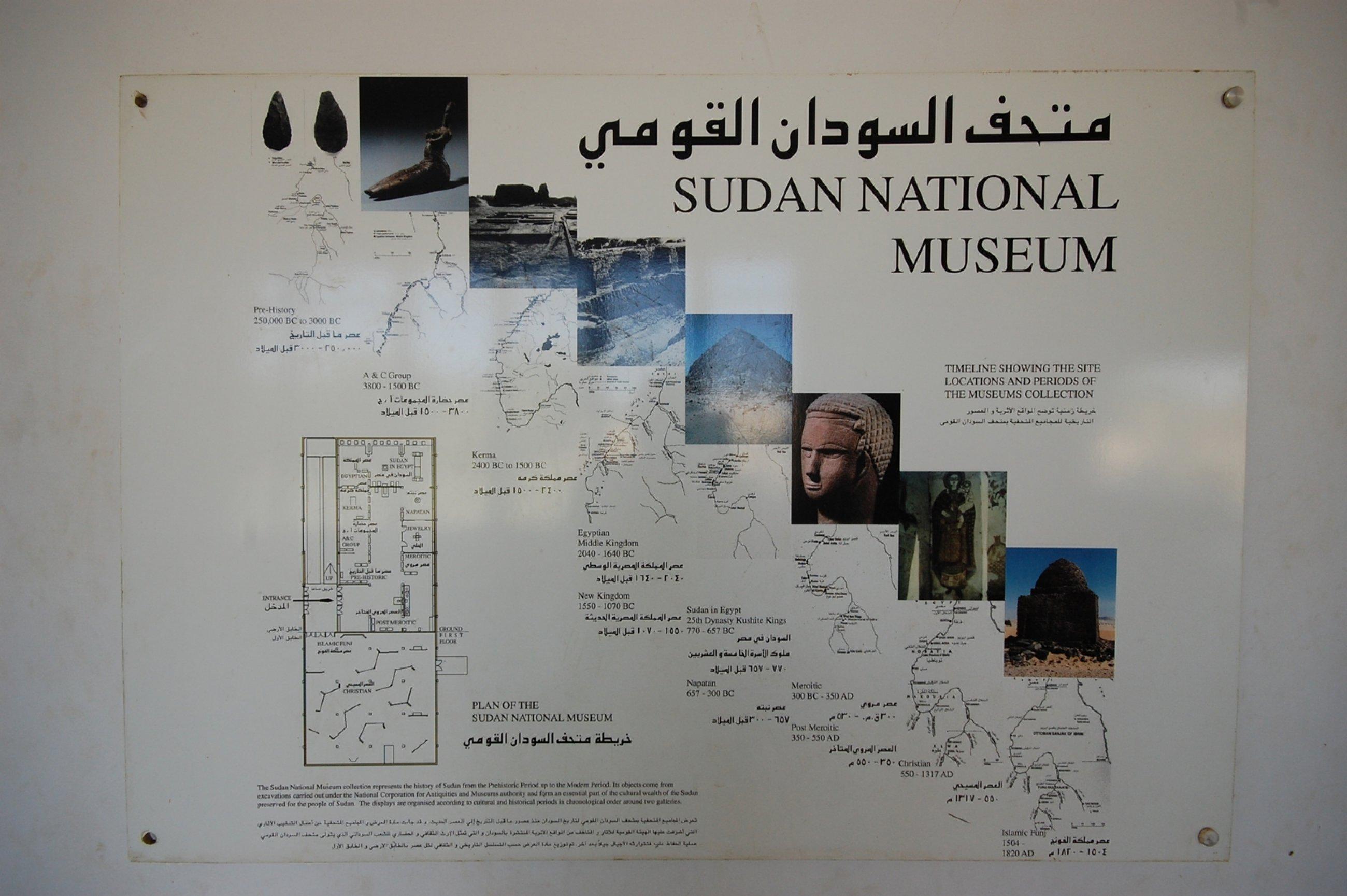 https://bubo.sk/uploads/galleries/4991/sudan-14-.jpg