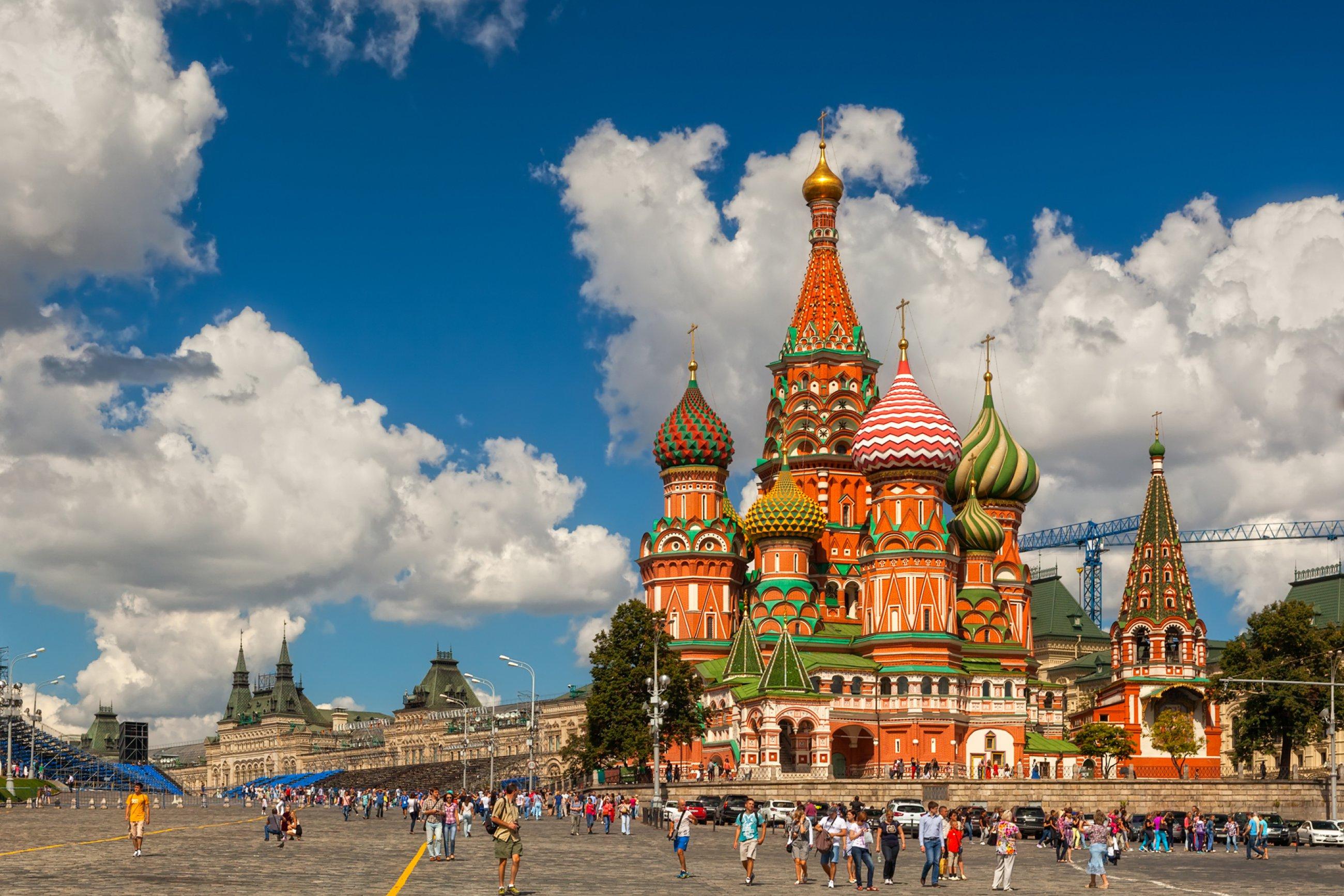 https://bubo.sk/uploads/galleries/7219/file.0hlavna-st.-basil-cathedral.jpg