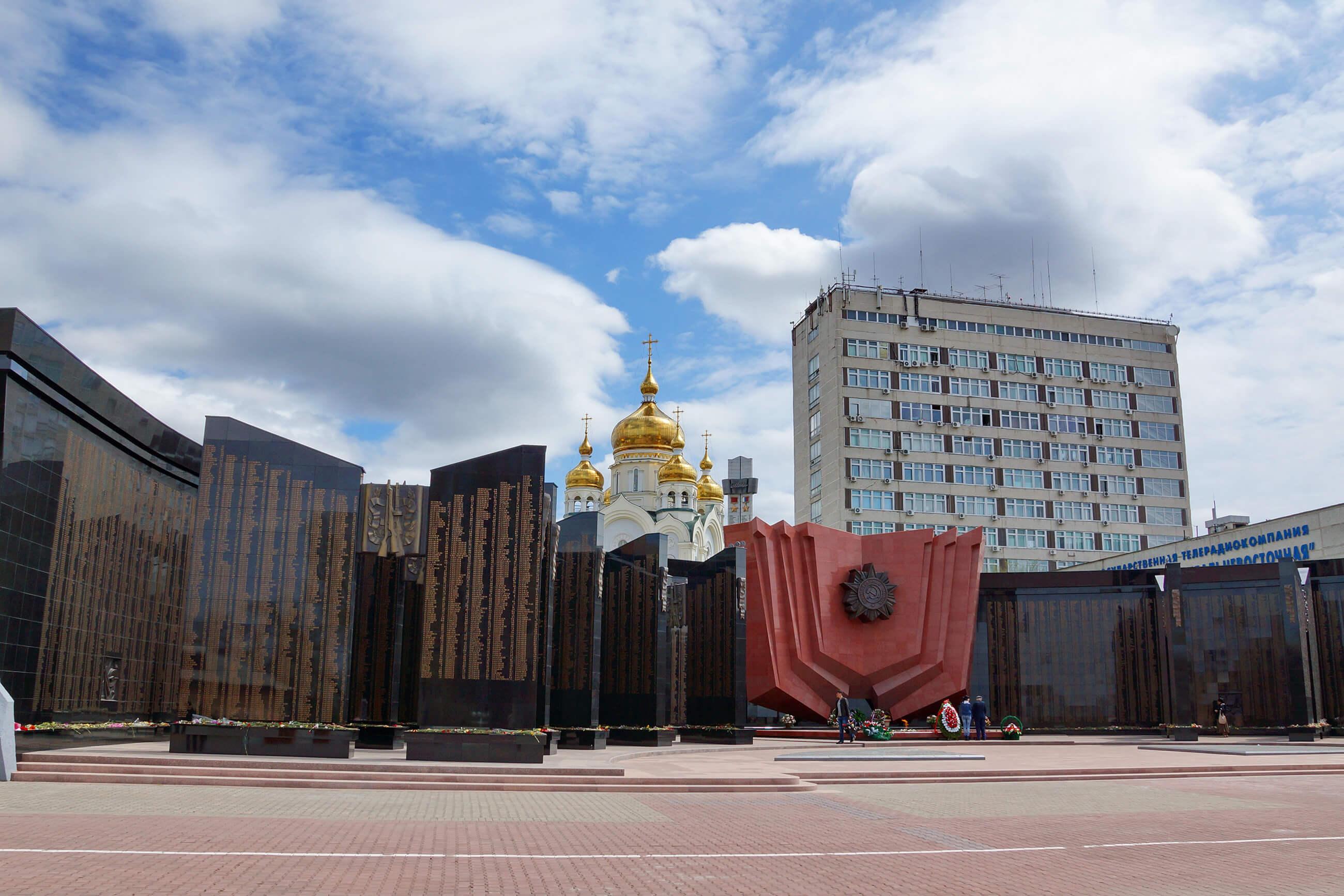 https://bubo.sk/uploads/galleries/7219/rusko_chabarovsk_ploschad-slavy-885671.jpg