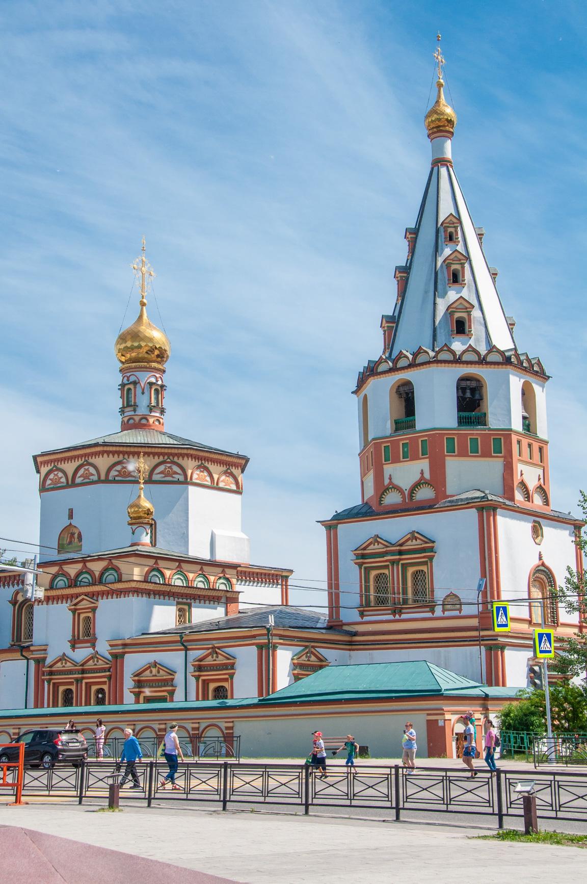 https://bubo.sk/uploads/galleries/7219/tomaskubus_rusko_irkutsk_kostolzvestovania2_transsib.jpg