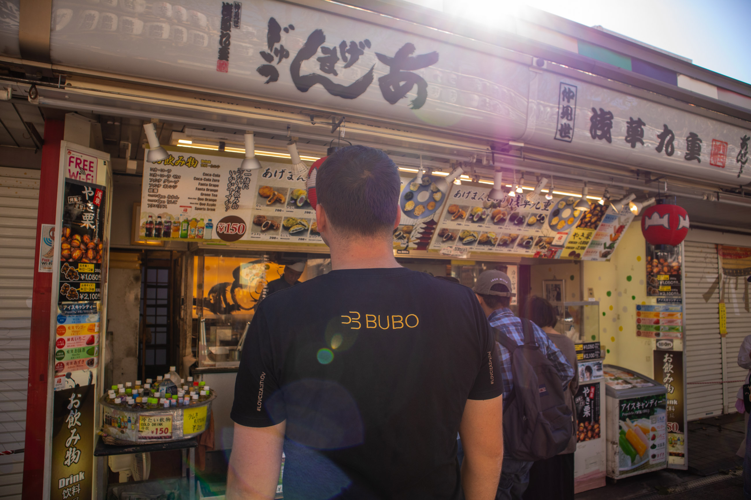 https://bubo.sk/uploads/galleries/7300/evaandrejcova_japonsko_tokio_img_1653-2.jpg