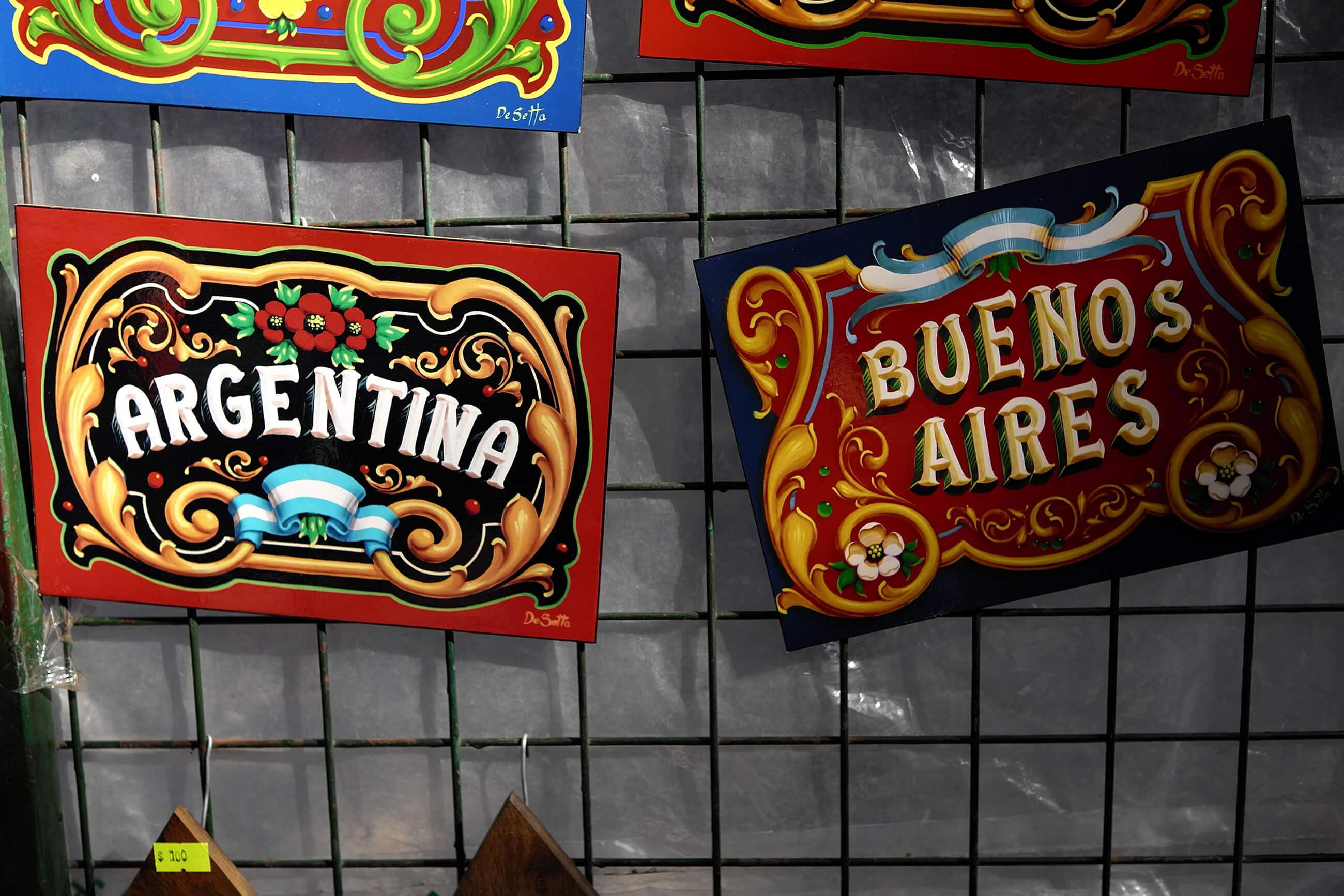 https://bubo.sk/uploads/galleries/7343/katkaliskovast_argentina-11-.jpg