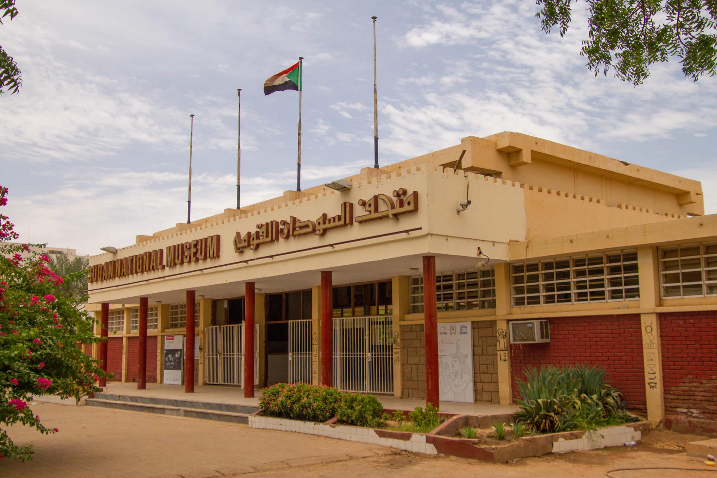 https://bubo.sk/uploads/galleries/7407/marekmeluch_sudan_khartoum_natmuseum.jpg