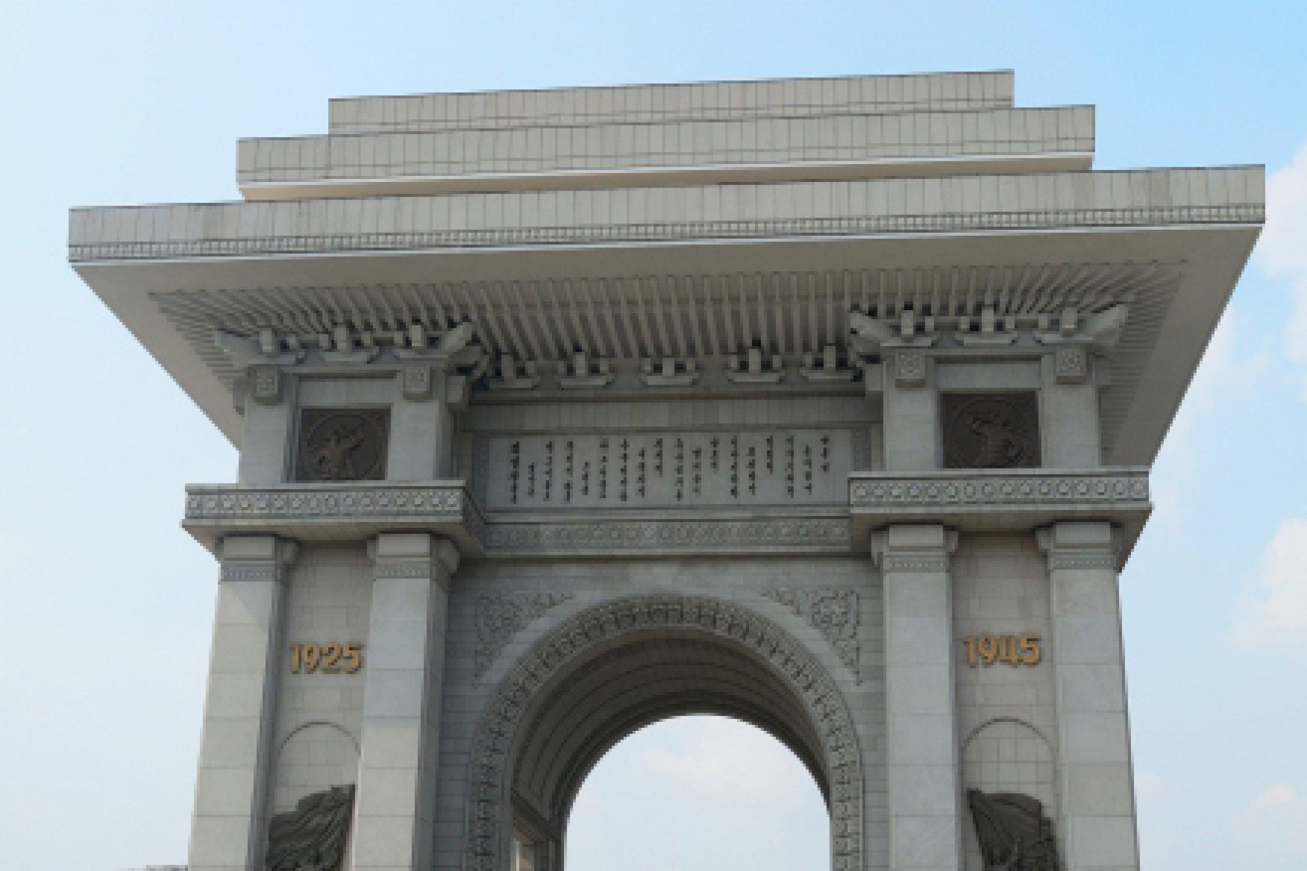 https://bubo.sk/uploads/galleries/7452/arch-of-triumph-pyongyang-north-korea.jpg