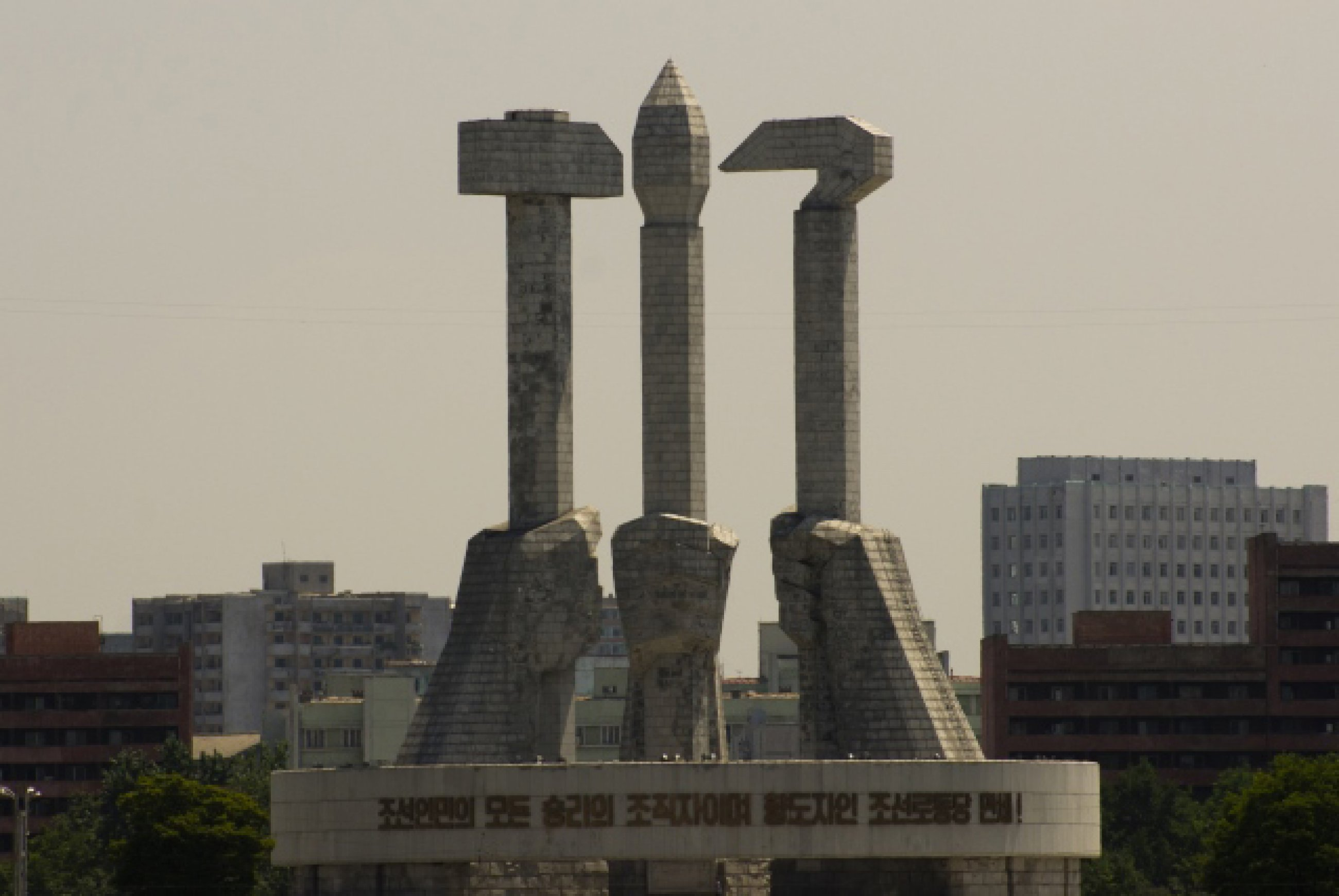 https://bubo.sk/uploads/galleries/7452/monument-workers-party-of-korea..jpg