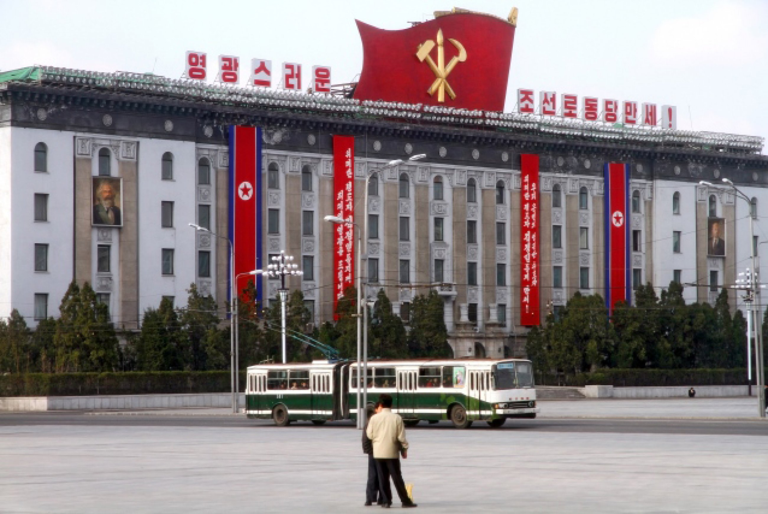 https://bubo.sk/uploads/galleries/7452/view-of-the-government-building-on-the-central-square-of-kim-il-sung-of-pyongyang-capital-of-the-north-korea.jpg