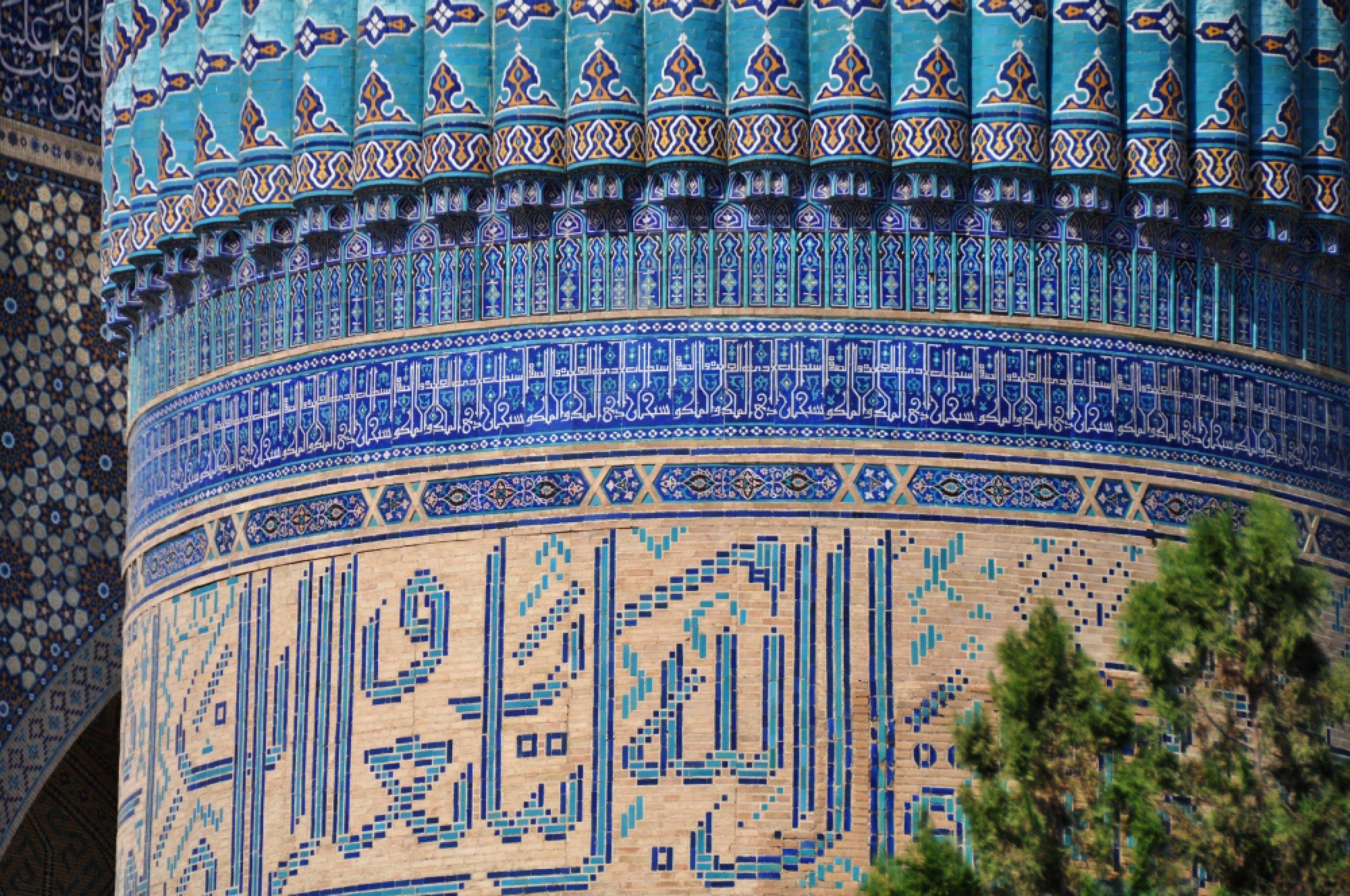 https://bubo.sk/uploads/galleries/7500/uzbekistan-29.jpg